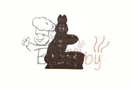 """Форма для шоколадных украшений """"Кролик с корзинкой"""""""