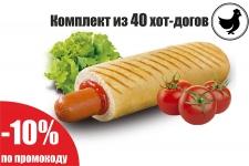 Булочка для датского хот-дога (60 гр.)