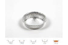 Форма для выпечки круглая Ø90 h21 мм, 100 шт.
