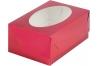 Коробка для капкейков с окном Cherry  (на 6 шт), 235х160х h100 мм