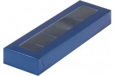 Коробка для 5 конфет с окном Синяя, 235х70х h30 мм