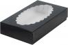 коробка для эклеров 240х140х50 черная