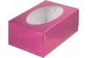 коробка для 6 капкейков 235х160х100 фуксия