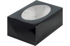 коробка для 6 капкейков 235х160х100 черная