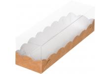 Коробка для макарон с пластиковой крышкой, Крафт, 190х55х h55 мм