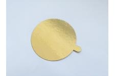 Подложка для торта D10 см (толщина 0,8мм), золото