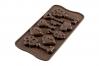 "Форма для шоколада ""Ключи и замки"" 8 ячеек, (34х84хh14 мм)"