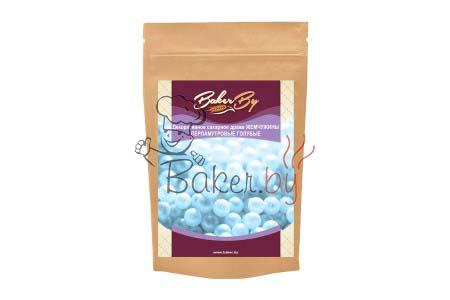 Декоративное сахарное драже Жемчужины перламутровые голубые, 100г/уп.
