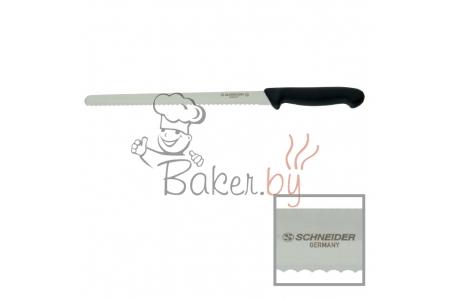 Нож кондитерский, рабочая длина 260 мм