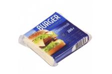 """Сыр плавленный в тостах """"Сливочный"""" т.м. """"Burger"""", 200г (10шт х20г)"""